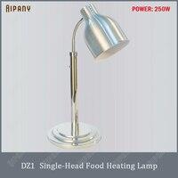 DZ1/DZ2 настольная пищевая тепловая лампа из нержавеющей стали лампа для подогрева пищи Коммерческая еда нагревательная лампа ресторан тепло