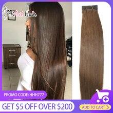 HiArt 100г утка наращивание волос в человеческих волос Remy салон дважды обращается уток волос машины фабрики сделали расширение бесшовная 18
