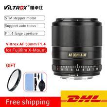 Viltrox 33mm f1.4 stm foco automático lente principal APS-C para fuji x-montagem câmera mirrorless X-T3 X-H1 x20 X-T30 X-T20 X-T100 X-Pro2