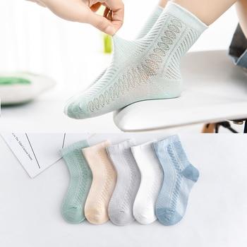 5Pairs/lot 0-12 Kids Socks Summer Cotton Jacquard Baby Socks Girls Mesh Cute Boy Toddler Socks Children Clothe Accessories 1