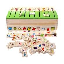 Categoria smistamento gioco giocattoli coordinati giocattoli Montessori in legno per bambini piccoli