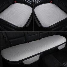 Capa de assento do carro universal almofada de assento de automóvel estações confortáveis acessórios do carro adequado almofada de gelo do carro interior