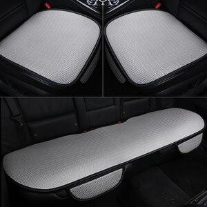Image 1 - Capa de assento do carro universal almofada de assento de automóvel estações confortáveis acessórios do carro adequado almofada de gelo do carro interior