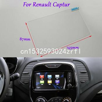 Internal Accessories 7 inch Car GPS Navigation Screen HD Glass Protective Film For For Renault Captur image