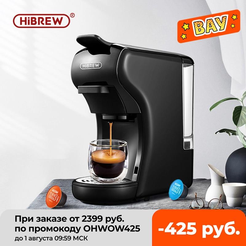 HiBREW Coffee Machine 19 Bar 3in1&4in1 Multiple  Capsule Espresso  Cafetera , Pod  Coffee Maker Dolce Milk&Nexpresso &Powder  H1