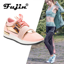 Fujin Frauen Turnschuhe Neue 2019 Frühling Mode Pu Leder Plattform schuhe Damen Trainer Chaussure Femme Frauen Casual Schuhe(China)