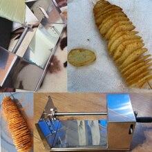 Фри/фри Картофелечистка машина ручной из нержавеющей стали Картофелечистка слайсер спираль Твистер чипсы Кухонные гаджеты