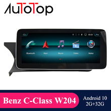 AUTOTOP Car DVD Navi Player Android 10.0 Benz For Benz C-Class W204 2011 2012 2013 2014 NTG 4.5 Car GPS Multimedia Player BT