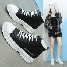 2020 осенние короткие ботинки; Женские повседневные Повседневная