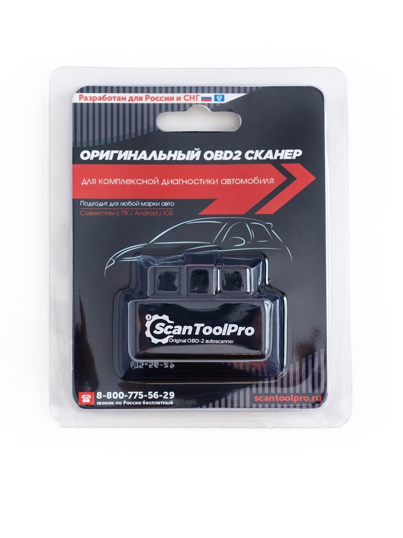 Scan Tool Pro Black Edition диагностический OBD-2 автосканер.