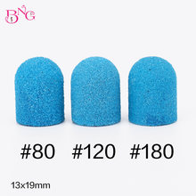 5 шт синяя шлифовальная Крышка для ногтей с резиновым гелем