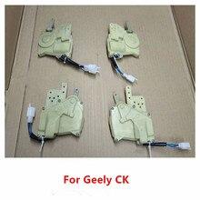 דלת מרכזית נעילת מנוע עבור ג ילי CK דלת פקק