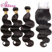 Body Wave ทอผมปิด Shireen Remy Peruvian Human Hair Bundles กับ 4*4 ลูกไม้ผม