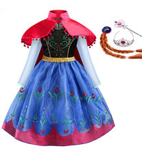 Baby Girls Dress Cinderella Kids Dresses For Girls Costume Elsa Anna Princess Dress Carnival Christmas Party Children Clothing(China)
