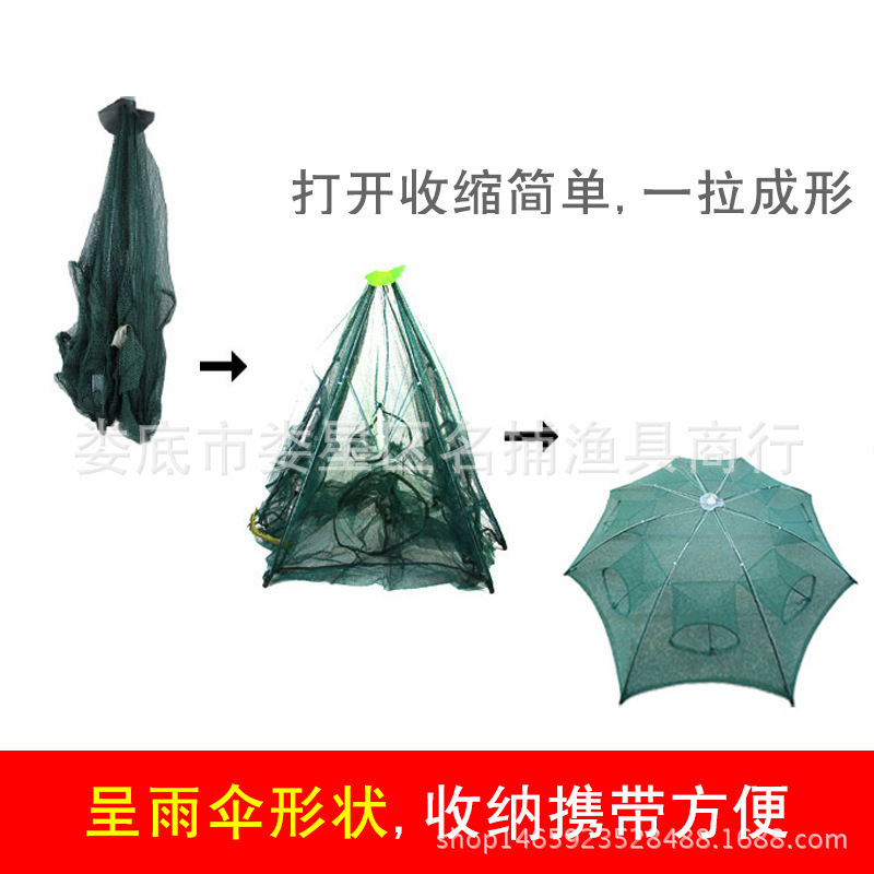 Hexagonal Catch Long Xia Wang Shrimp Cage 8-Hole Fishing Cage Fishnet Fish Cage Lure Fish Crab