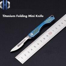 Titanium Alloy Mini Knife Edc Folding Utility 3 Colors