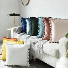 Funda de cojín de terciopelo suave con bola de pompón blanco amarillo azul funda de almohada dormitorio cojín de decoración de sofá fundas 30x5 0 cm/45x45cm