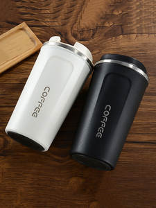 Car Coffee-Mug Mug Travel Double-Stainless-Steel Big for Gifts 510/380ML Flask Thickened