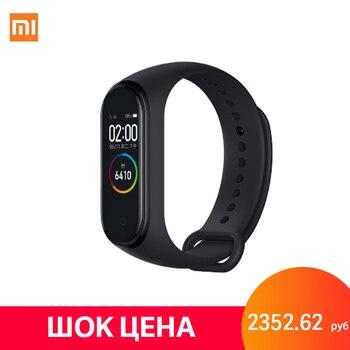 [Version russe] Xiao mi mi bande 4 Bracelet intelligent Bluetooth Sport étanche