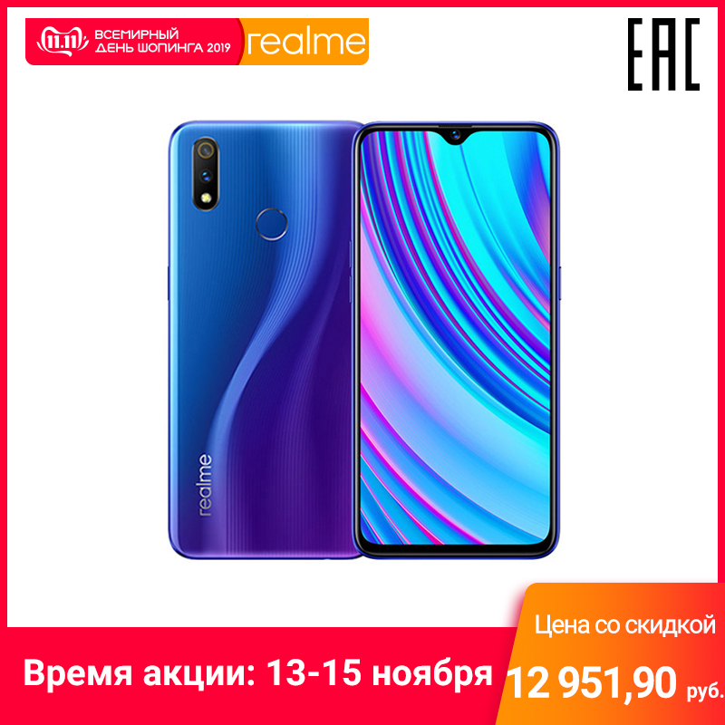 Smartphone realme 3 Pro 4 + 64 GB Snapdragon 710 AIE, Fast charging, the official Russian warranty produced in factories OPPO