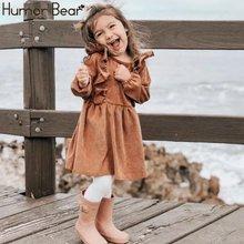 Детское платье с длинным рукавом из хлопка
