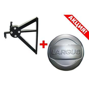 Комплект крепления запасного колеса на дверные петли Lada Largus