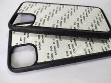 IPhone 12 용 5.4 인치 11 pro Max 5S SE 6 6S 7 8plus 2d 고무 TPU 승화 인쇄 케이스 커버 + 알루미늄 플레이트 5 개/몫
