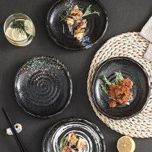1 pçs porcelana cerâmica prato de jantar prato porcelana salmão bife massas ocidental placa de jantar bolo sobremesa placa atacado