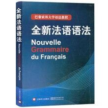 Livre de tutoriel pour débutants en français et chinois, Nouvelle collection de cahier de maths du français pratique