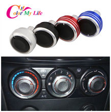 Perilla de Control de calor de Color My Life para coche, accesorio de aleación de aluminio para Honda Old Fit 2002-2010, perillas de CA A/C
