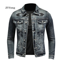 ZYYong Men's Denim Jacket Retro Stretch Trend Pocket Slim Denim Jacket High Street Pilot Men's Jacket Blue Casual Men's Clothing