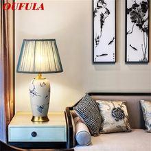 Керамические настольные лампы oufula синие латунные Роскошные
