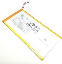 Аккумулятор 4600 мА/ч для acer a6001 icona one 8 с аккумулятором