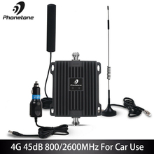 אות סלולארי 4G LTE מגבר 800/2600MHz רווח 45dB תקשורת נייד רשת בוסטרים משחזר עבור רכב משאית סירה