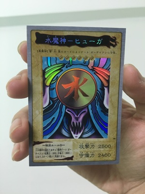 Yu Gi Oh Water Demon - Sika Face Flash BANDAI Bandai DIY Card Toy Hobby Series Game Collection Anime Card