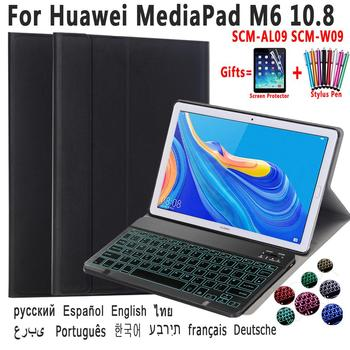 Backlit Keyboard Case For Huawei Mediapad T5 10 M5 lite 10.1 8 M5 10 Pro M6 10.8 Matepad 10.4 Pro 10.8 Tablet Leather Cover 1