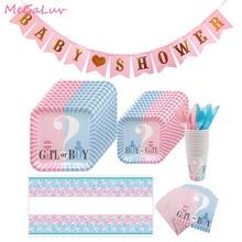 1set Pink Blue BABY SHOWER Decoration Banner Paper Garland Tableware set Genderl Reveal BabyShower Boy Girl Party Supplies