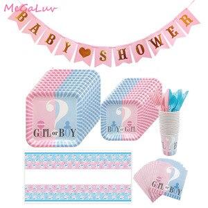 Image 1 - 1set Pink Blue BABY SHOWER Decoration Banner Paper Garland Tableware set Genderl Reveal BabyShower Boy Girl Party Supplies