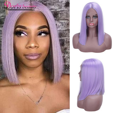 Doris beauty Synthetic Lace Front Wig Purple Short Straight Wigs