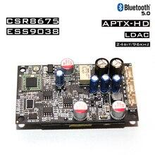 ES9038 CSR8675 بلوتوث 5.0 تلقي فك دعم LDAC/APTX 24bit/96Khz مع وحدة منظم الطاقة المعزولة