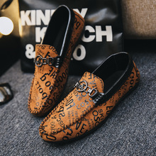 Summer Shoes Men Flats Slip On Male Loafers Driving Moccasins Homme Men Casual