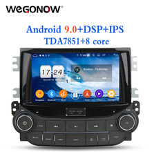 2DIN Android 9.0 Octa Core 4 GB RAM untuk Chevrolet MALIBU 2013-2015 Mobil Dvd Player WIFI Bluetooth 4.2 RDS Radio GPS GLONASS Peta(China)