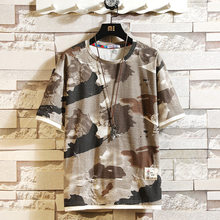 BQODQO 2019 T-shirt Voor Mannen O-hals T-shirts Korte Mouw Japanse Mode Tee Zomer Causale Camouflage T Shirts Hot Selling Losse(China)
