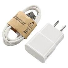100 セット 5 V 1A EU 米国のプラグイン壁の充電器と USB データケーブル同期マイクロ携帯電話ケーブルサムスンギャラクシー S7 エッジ S6 S5 電話