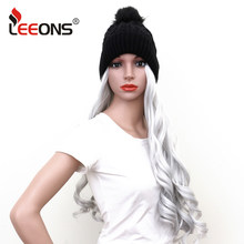 Leeons Wave Hair Extension Hat Wigs Long Synthetic Hair Wigs With Warm And Soft Black Knit Cap Silver/Black/Natural Black Hair(China)