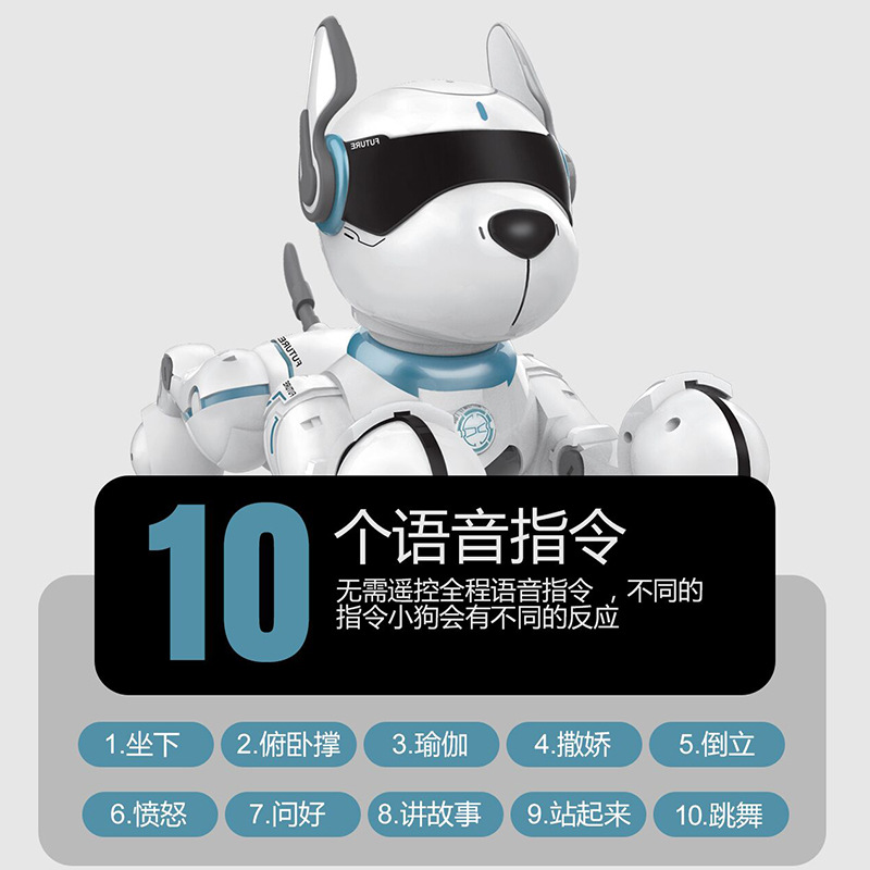 Children Remote Control Smart Machine Pet Dog Voice Tumbling Voice Commands Imitation Popularization Of Science Programming Sing