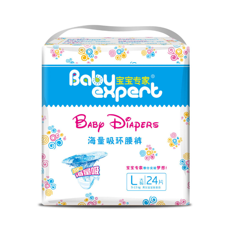 Bao Bao Jia Massive Suction Ultrathin Breathable Diapers Full Core Body Paperback Summer Baby Diapers Non-Diaper Pull Up Diaper