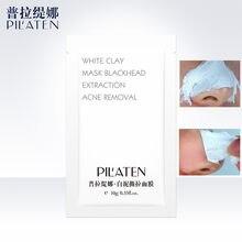 Pilaten 5 pçs máscara branca removedor de cravo nariz máscara beleza limpeza profunda cuidados cosméticos peeling acne vape lanbena coreia