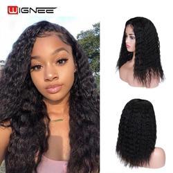 واجني 4*4 الدانتيل إغلاق البرازيلي باروكة من شعر طبيعي للنساء السود 150% عالية الكثافة غلويليس الأفرو غريب مجعد الدانتيل ريمي شعر مستعار بشري