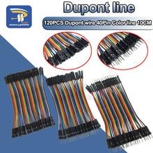 Dupont Line 120 шт. 10 см 40Pin мужской+ мужской женский и Женский Соединительный провод Dupont кабель для Arduino DIY KIT